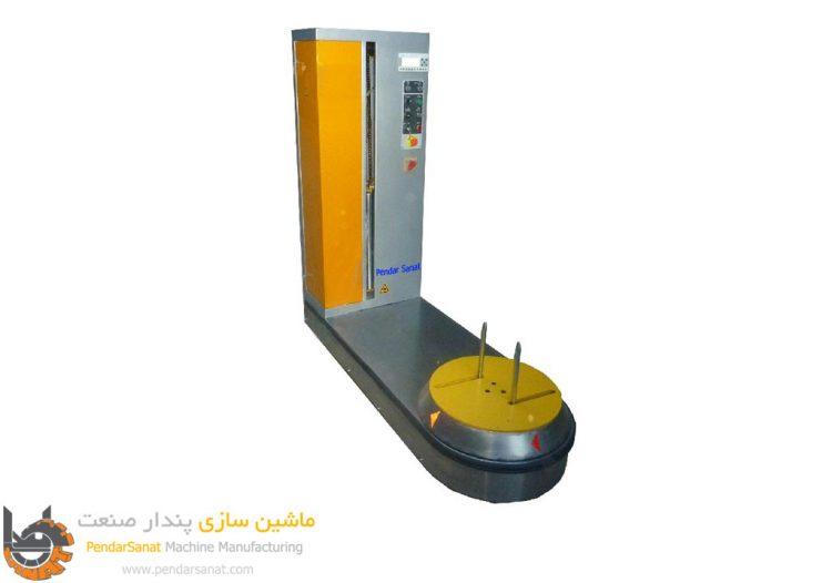 دستگاه استرچ فرودگاهی