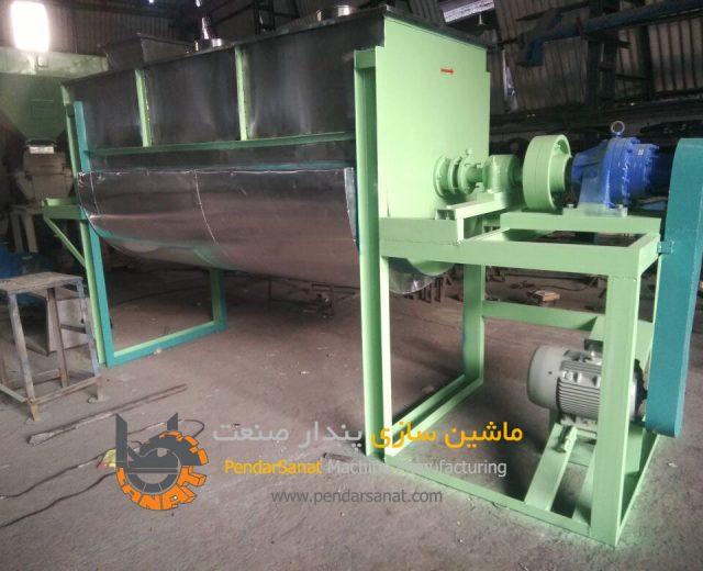 دستگاه میکسر صنعتی پودر